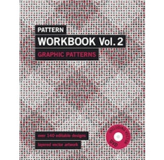 Pattern Workbook Vol 02 – Graphic Patterns  - NEW