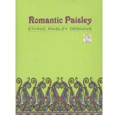 Romantic Paisley Ethnic Paisley Designs