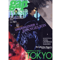 Gap Press P.A.P Collections Women Tokyo #161 A/W 2021-2022