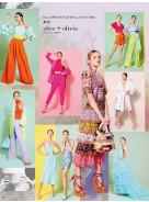 Gap Press P.A.P Collections Women Milan/New York # 150 SS2020